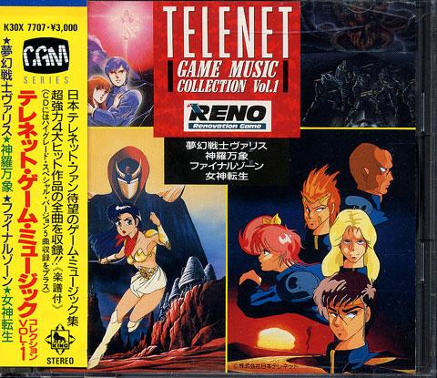 Telenet Game Music Collection Vol. 1 Where??????? Telegmc1