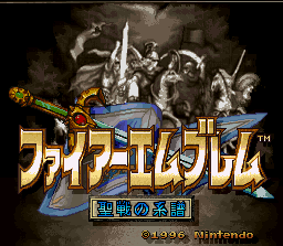 fire emblem english download ntsc .torrent